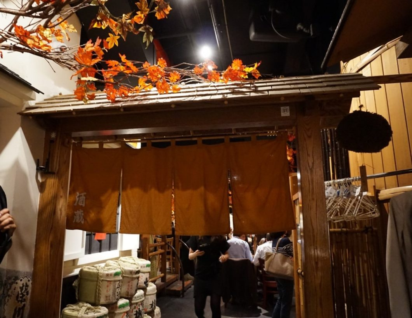 Restaurant Japonais Au V Ef Bf Bdsinet