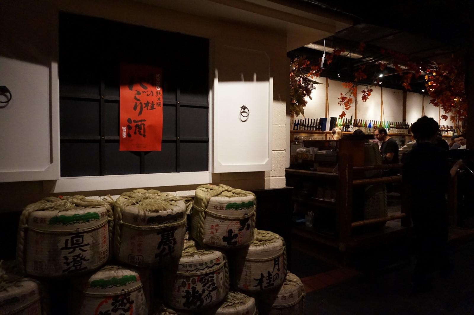 Restaurant Japonais Ouvert  Aout Pontet