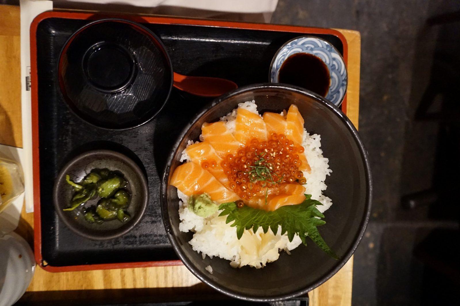Japonais Nom Restaurant Typique Rue
