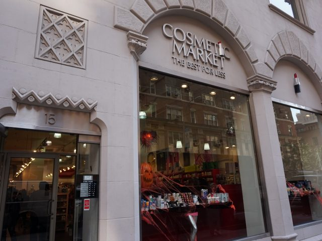 cosmetic-market-nyc-1