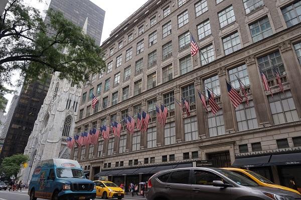 Les 7 Grands Magasins de New York