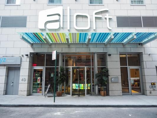 New Aloft Hotel Schaumburg