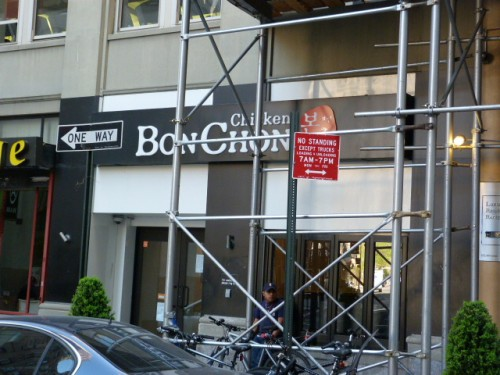 BonChon-chicken-nyc
