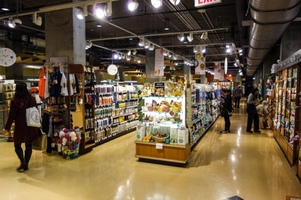 whole-foods-market-new-york-9