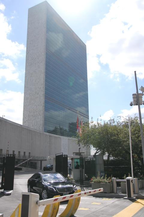 visiter-ONU-nations-unies-30