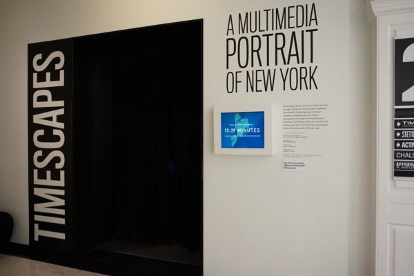 Museum of the City of New York (14)